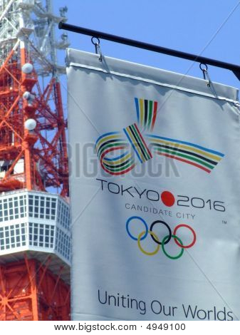 Japanese Olympic Bid For 2016 Banner In Front Of The Tokyo Tower