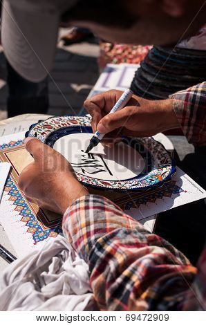 Islamic Calligraphy In Istanbul, Turkey