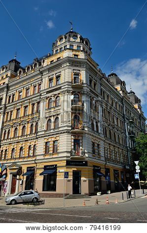 Beautiful Building On Bogdana Khmel'nitskogo Street, Kiev