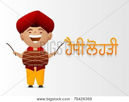 Cute little boy dancing while playing drum on occasion of Happy Lohri, Punjabi community fesival celebration with Punjabi text (Happy Lohri).