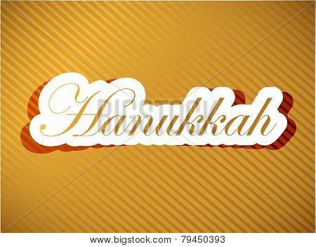 Hanukkah Work Text Sign Illustration