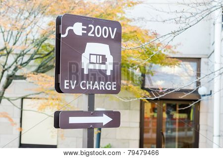 Electric Vehicle Charging Station (ev Station)