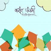 stock photo of saraswati  - Happy Vasant Panchami - JPG