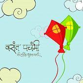 pic of saraswati  - Happy Vasant Panchami - JPG