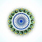 pic of ashoka  - Beautiful peacock feathers decorated Ashoka Wheel for Indian Republic Day celebrations - JPG