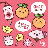 pic of prosperity  - Chinese New Year cute cartoon design elements - JPG