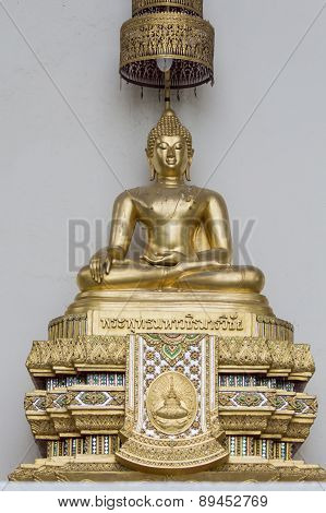 Phra Pathommachedi Temple In Nakhon Pathom, Thailand