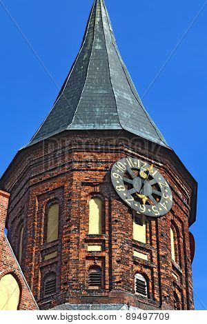 Tower Konigsberg Cathedral. Symbol Of Kaliningrad, Russia
