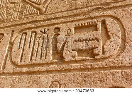 Hieroglyphic Abu Simbel