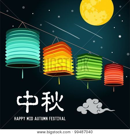 Mid Autumn Mooncake Festival vector background with lanterns and full moon. Chinese translation: Mid Autumn Festival