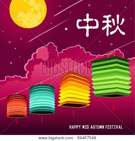 Mid Autumn Mooncake Festival vector background with lanterns. Chinese translation: Mid Autumn Festival
