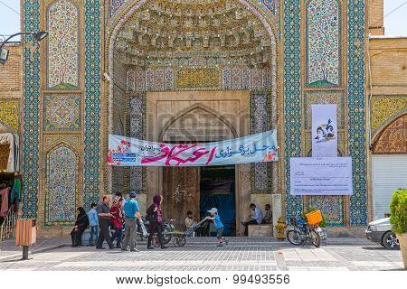 Shiraz Vakil Mosque entrance