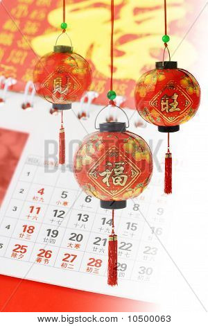 Chinese Lantern And New Year Calendar