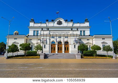 Bulgarian Parliament In Sofia, Bulgaria