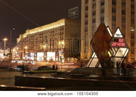 Moscow Oct 5:olympic Countdown Clock Time To The Xxii Olympic An