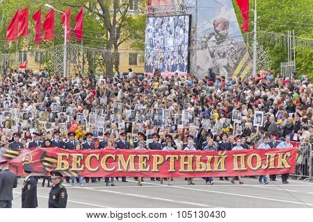 Procession Of The People In Immortal Regiment On Annual Victory Day