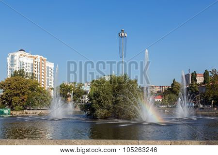 Komsomolskiy Pond With Fountains In Sunny Day, Lipetsk, Russia