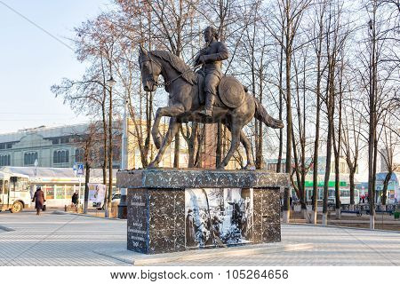Monument Of Fedor Boborykin. Kineshma. Russia