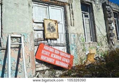 KIEV, UKRAINE - OCT 4, 2015: Abandoned industrial complex.Remains of Communism.October 4, 2015, Kiev, Ukraine
