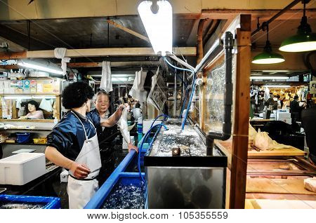 Editorial Tokyo Fish Market