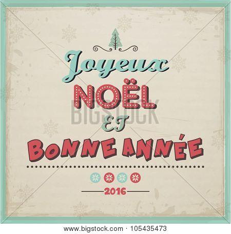 Joyeux Noel/ Merry Christmas Poster