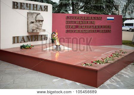 RUSSIA, MOSCOW - NOV 14, 2014: Close up view of eternal Flame and memorial.