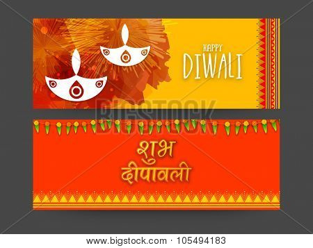 Creative website header or banner set with lit lamps for Shubh Deepawali (Happy Diwali) celebration.