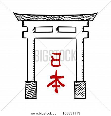 Japanese traditional gate torii sketch