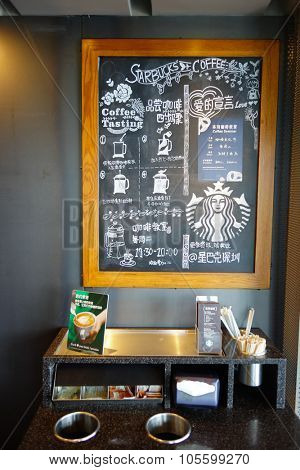 SHENZHEN, CHINA - OCTOBER 13, 2015: close-up shot of blackboard in Starbucks Cafe. Starbucks Corporation is an American global coffee company and coffeehouse chain.
