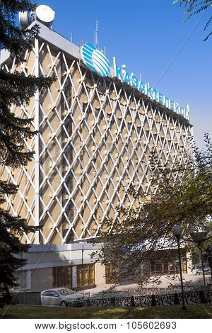 Main Office Of Kazakhtelecom Jsc