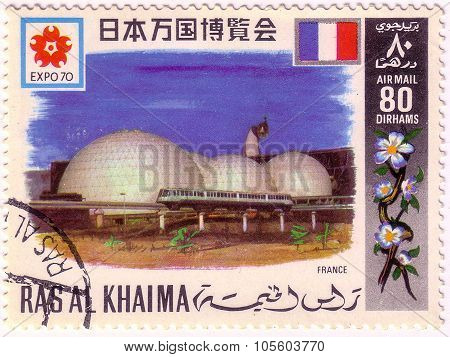 Uae - Circa 1970: Commemorative Postal Stamp Printed In Uae, Ras Al Khaima From The