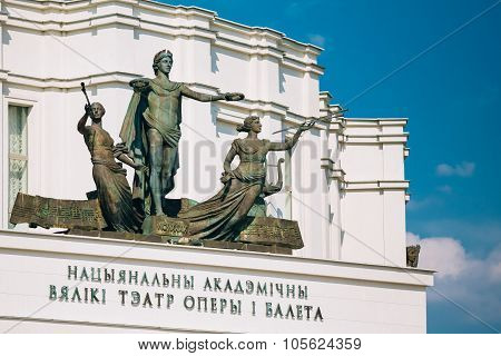 Statues and inscription on Facade Of The National Academic Bolsh