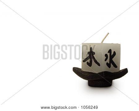 Elegant Japanese Candle
