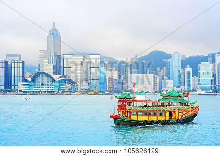 Chinese Ferry Boat. Hong Kong