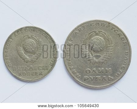 Vintage Russian Ruble Coin