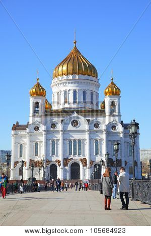 MOSCOW, RUSSIA - March 17, 2015: The Cathedral of Christ the Saviour in Moscow