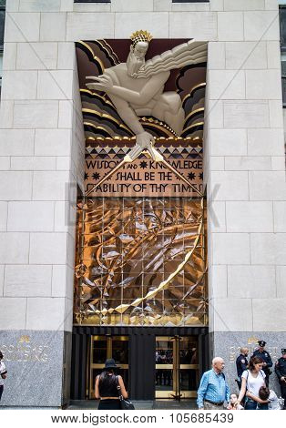 Rockfeller Center Building Perspective New York