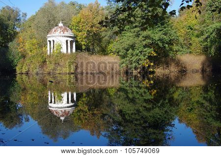 Bykovo, Moscow Region, Russia - October, 2015: Manor Bykovo. Gazebo In The Park On The Lake