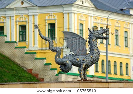 Metal Sculpture Of Zilant, The Official Symbol Of Kazan