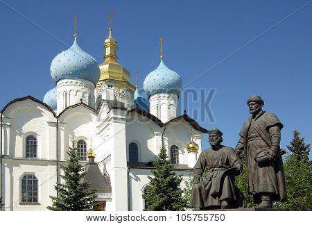 Kazan, Republic Tatarstan, Russia - May, 2014:  Monument To The Architect Of The Kazan Kremlin