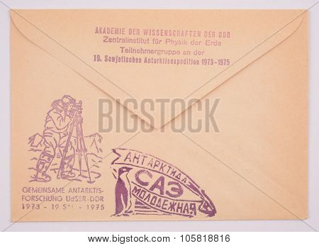 Russia Around 1973: Postage Envelope Edition Of Moscow Shows The Image Postmarks International Scien
