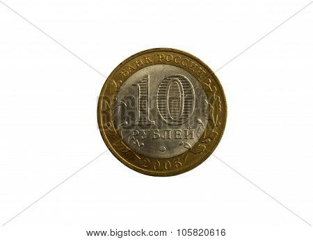 ten rubles 2005.