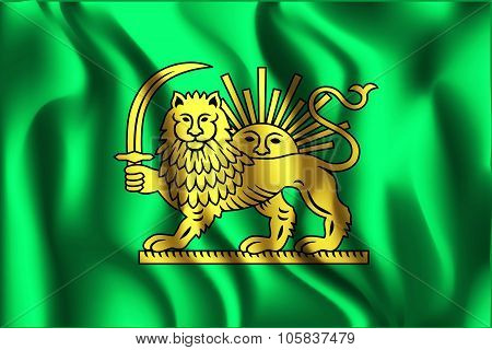 Variant Flag Of Iran With Lion And Sun Emblem. Rectangular Shape Icon