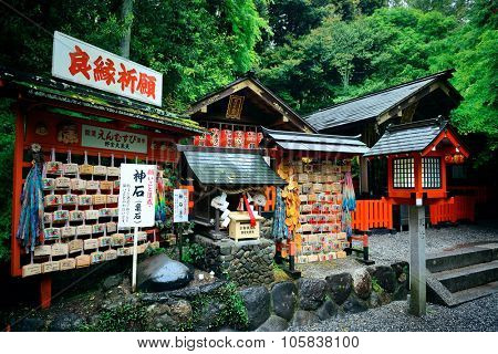 KYOTO, JAPAN - MAY 18: Old building in Shrine on May 18, 2013 in Kyoto. Former imperial capital of Japan for more than one thousand years, it has the name of City of Ten Thousand Shrines.