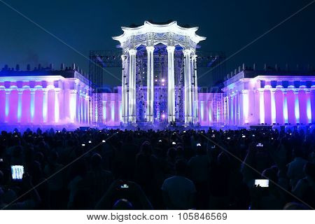 Light Show At An Exhibition (vdnh) In Moscow