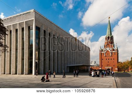 Kremlin Palace Of Congresses, Troitskaya Tower. The Kremlin, Moscow