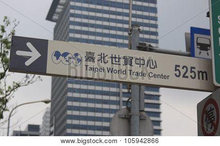 Taipei 101 Street Sign
