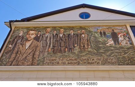 VISEGRAD, BOSNIA AND HERZEGOVINA - SEPTEMBER 04: Mosaic in Andricgrad or Kamengrad on September 03, 2015 in Visegrad, Bosnia and Herzegovina.