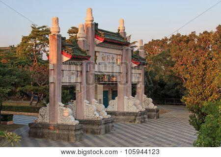 Martyr Shrine At Sunset, Kaohsiung - Taiwan