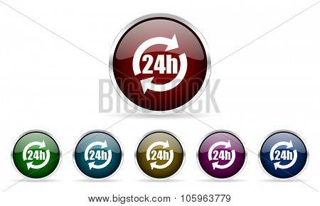 24h colorful glossy circle web icons set